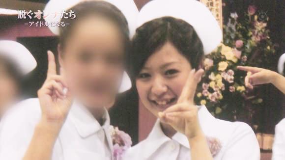 尾上若葉の看護師卒業写真