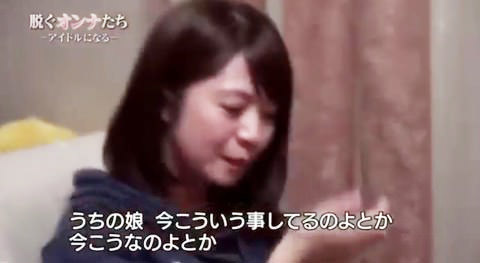 立派なAV女優「尾上若葉」